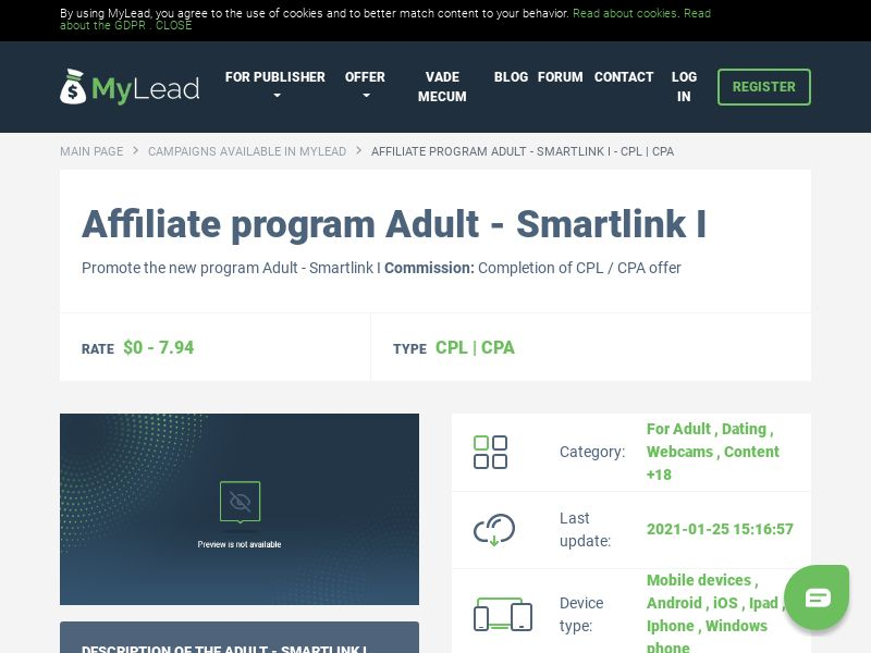 Adult - Smartlink I (MultiGeo), [CPL | CPA], For Adult, Dating, Webcams, Content +18, Confirm PIN, women, date, sex, sexy, tinder, flirt