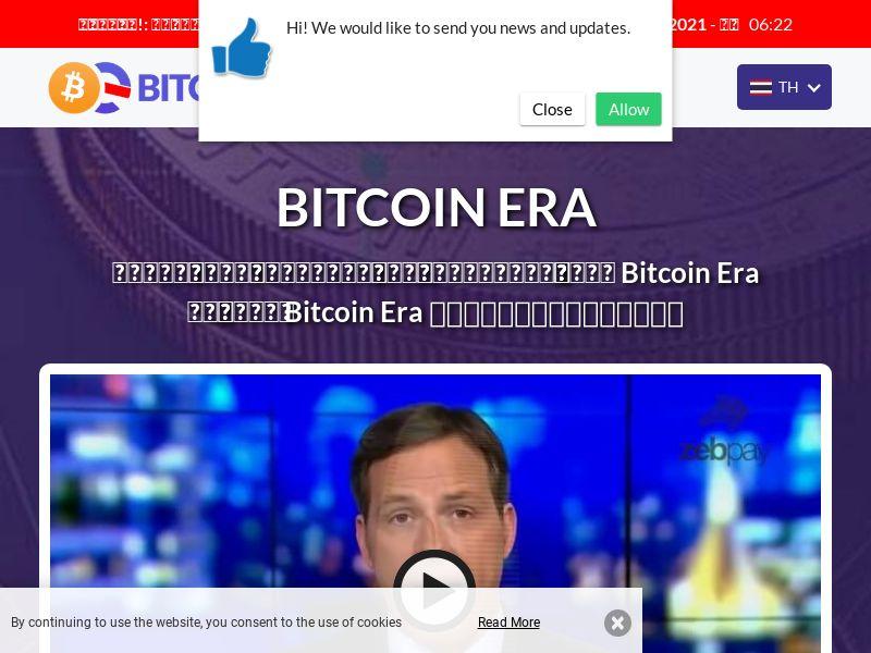 Bitcoin Era New Thai 2298