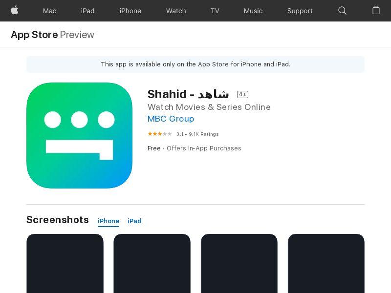 Shahid-112191-iOS-EG-15Feb21-APTMS