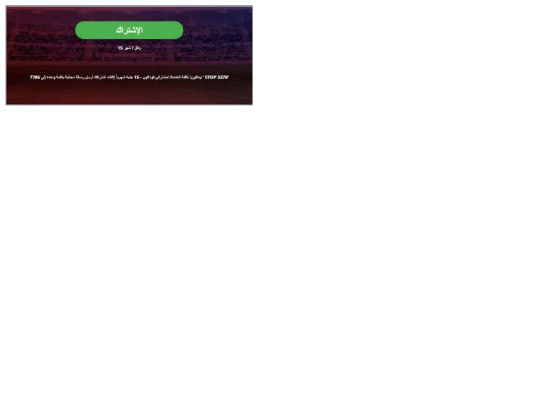Sport Online Vodafone