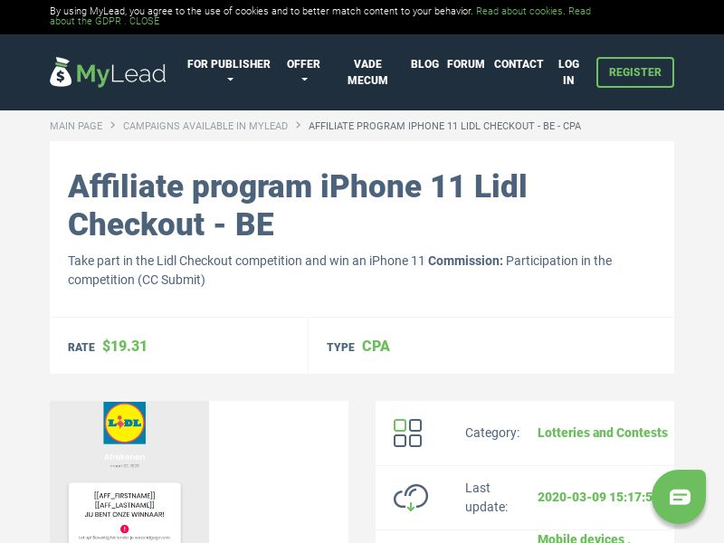iPhone 11 Lidl Checkout - BE (BE), [CPA], Lotteries and Contests, Credit Card Submit, paypal, survey, gift, gift card, free, amazon