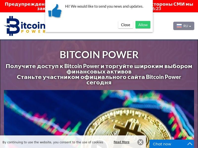 Bitcoin Power Russian 3675