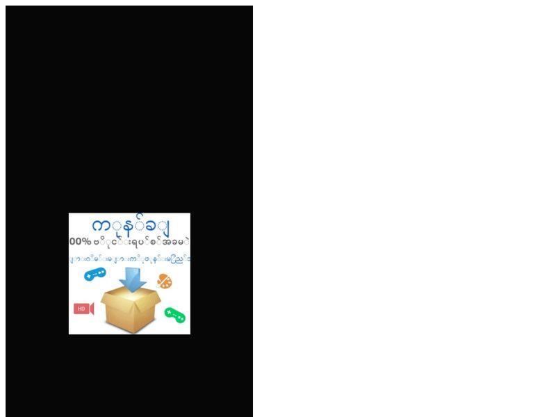 Box Download Telenor