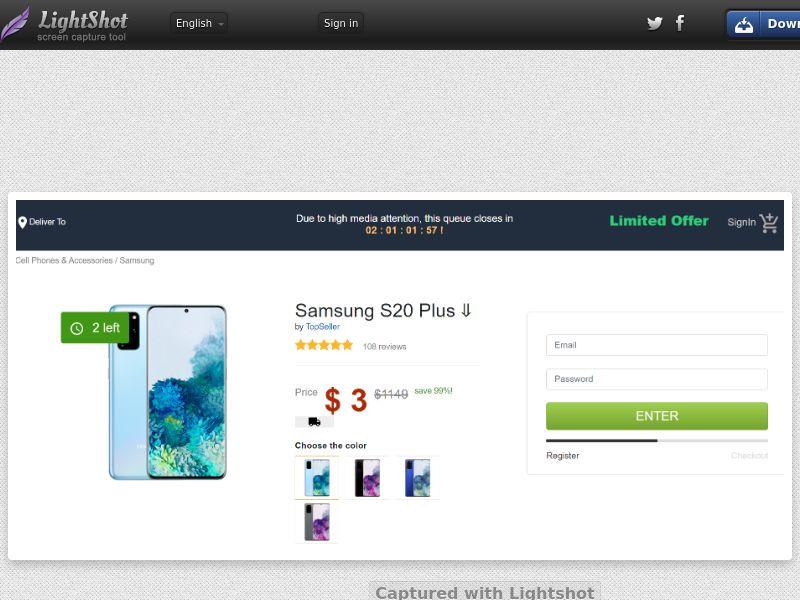 SugarBeats Samsung S20 Plus (CC Trial) - SE FI NO DK CH BE NL