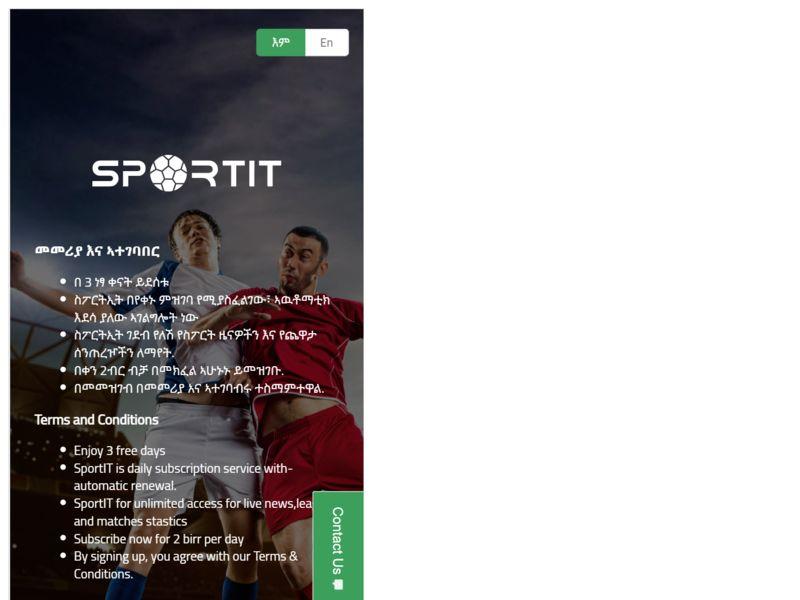 SportIT WIFI