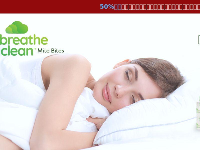 Breathe Clean Mite Bites LP01 (JAPANESE)