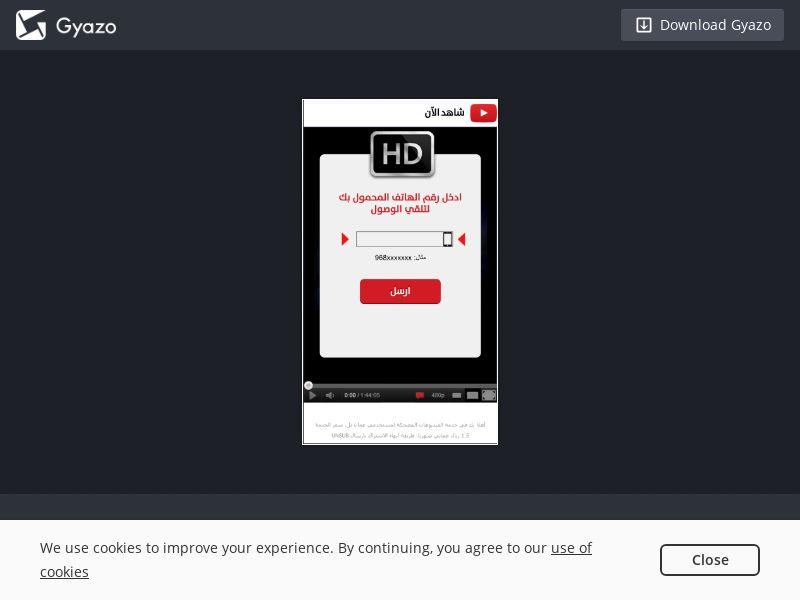 OM - Live Stream - OmanTel