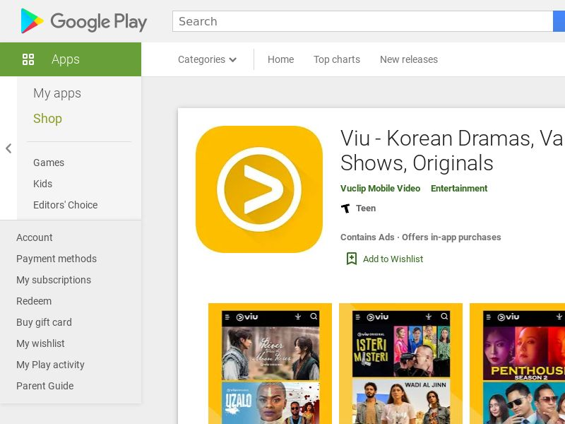 Viu - Android - EG (EG), [CPA], Entertainment, Applications, app, mobile