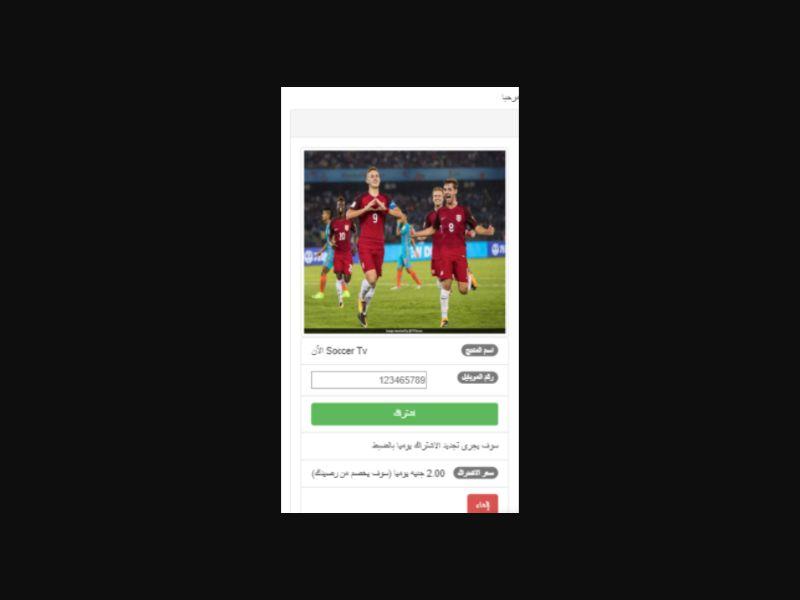 Soccer TV - 1 click - EG - Vodafone - Sports - Mobile