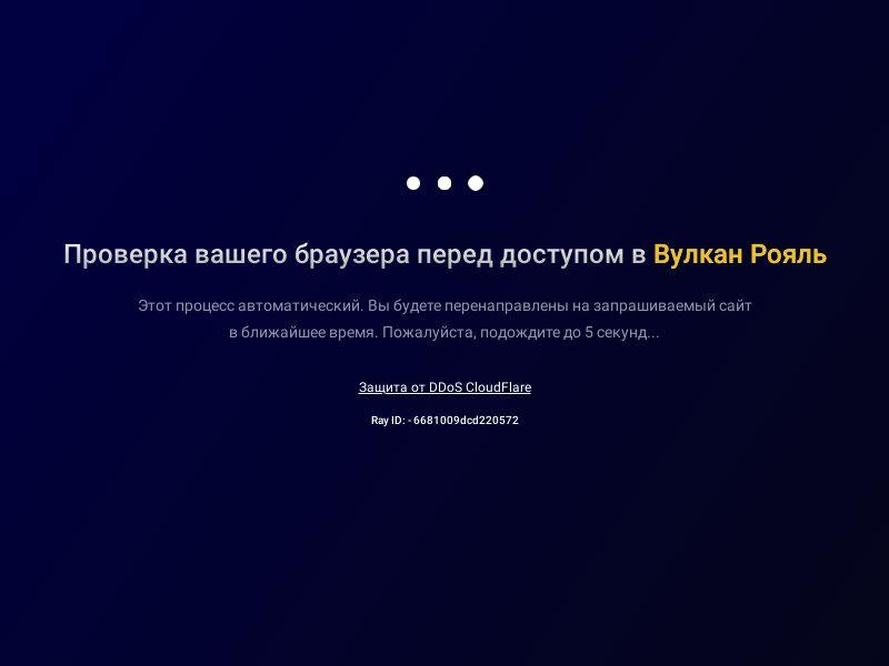 Vulkan Royal reg page FB+apps, UAC - KZ