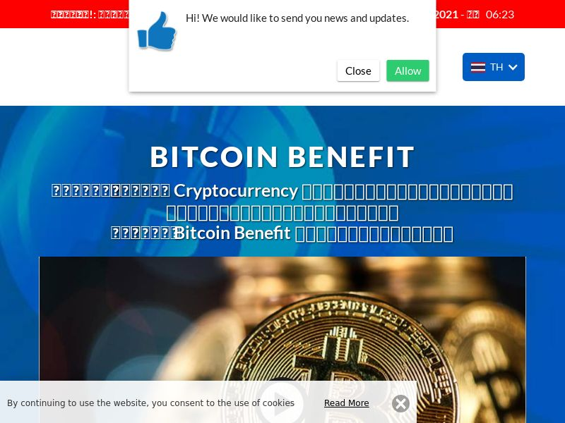 Bitcoin Benefit Thai 2861