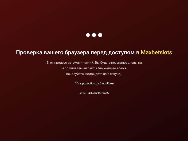 MaxBetSlots [CPA] - RU/KZ/UZ/BY/GE/LT/LV/EE