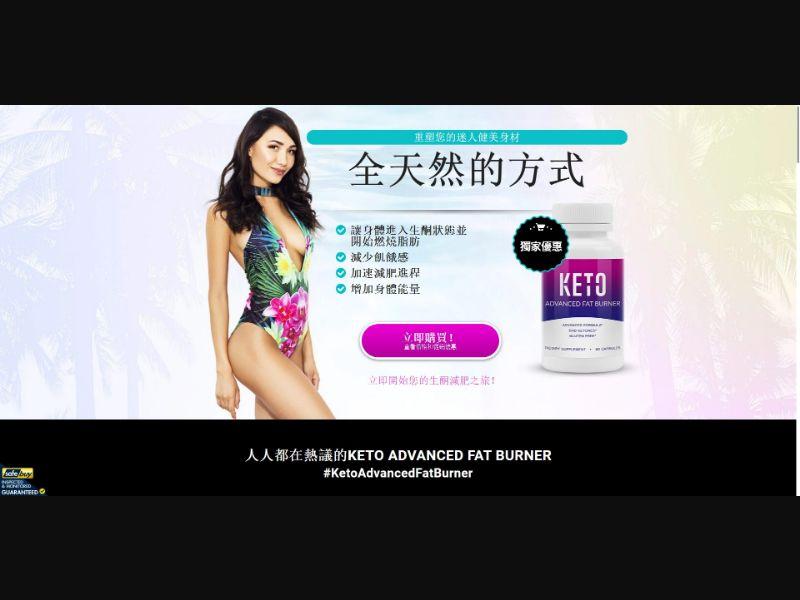 Keto Advanced Fat Burner - V1 - Diet & Weight Loss - SS - [TW, HK, SG, MY]