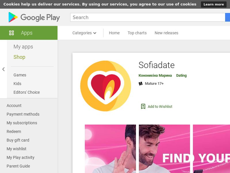 SofiaDate - Android (US, CA, UK, AU, NZ) (CPI) (Personal Approval)