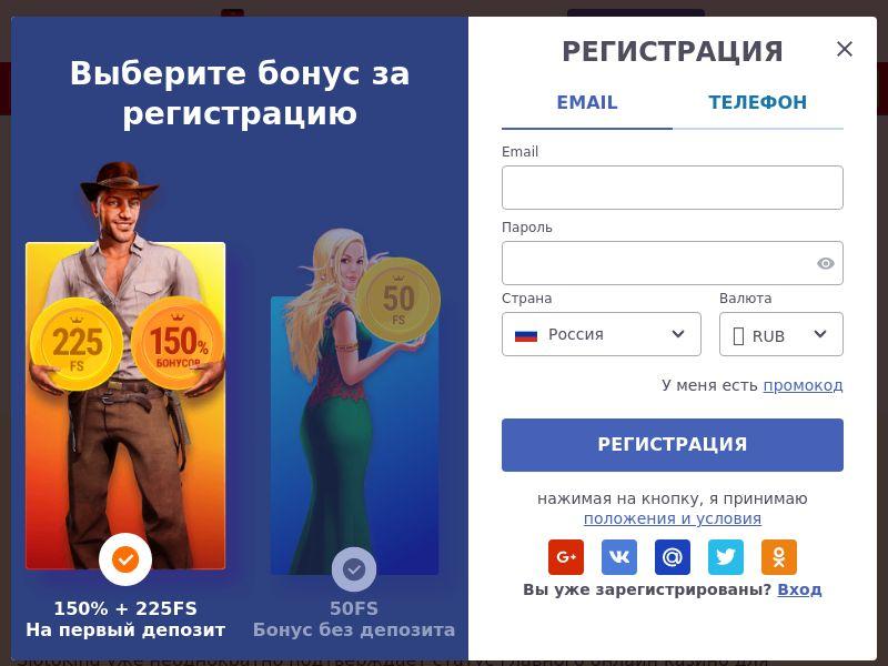 SlotoKing Casino CPA UA [email, pop traff]