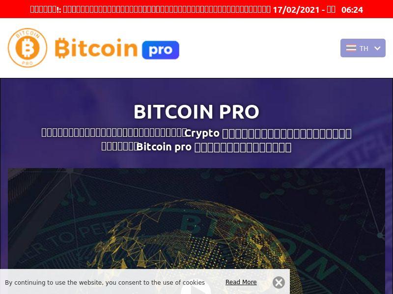 Bitcoin pro Thai 2304