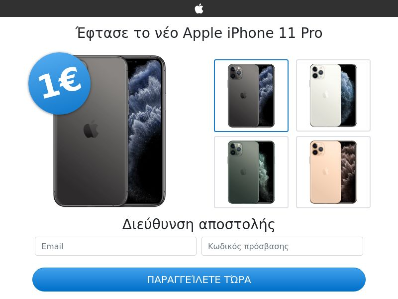 Iphone 11 / GR