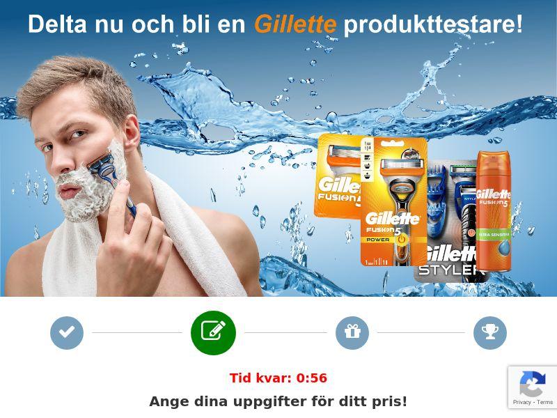12689) [WEB+WAP] Gillette Product Tester - SE - CPL