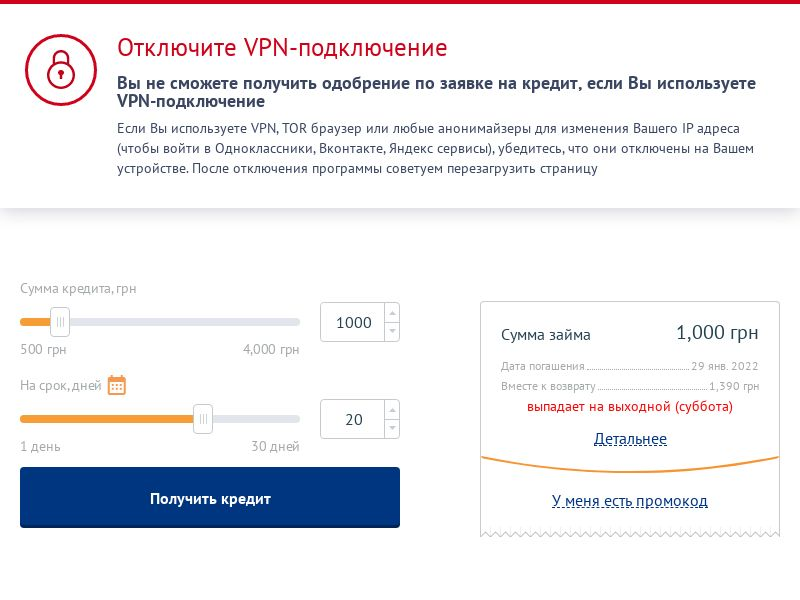 cashup (cashup.com.ua)