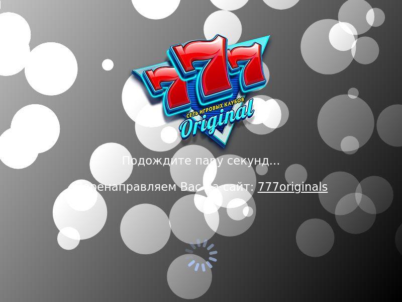 777Original | UA (CPA)