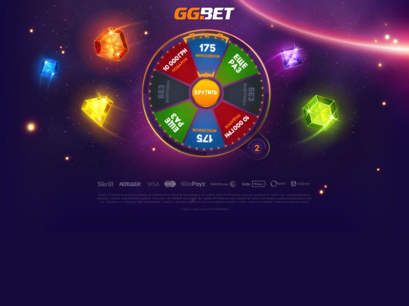 GG.bet - Casino - CPA - Desktop & Mobile - RU
