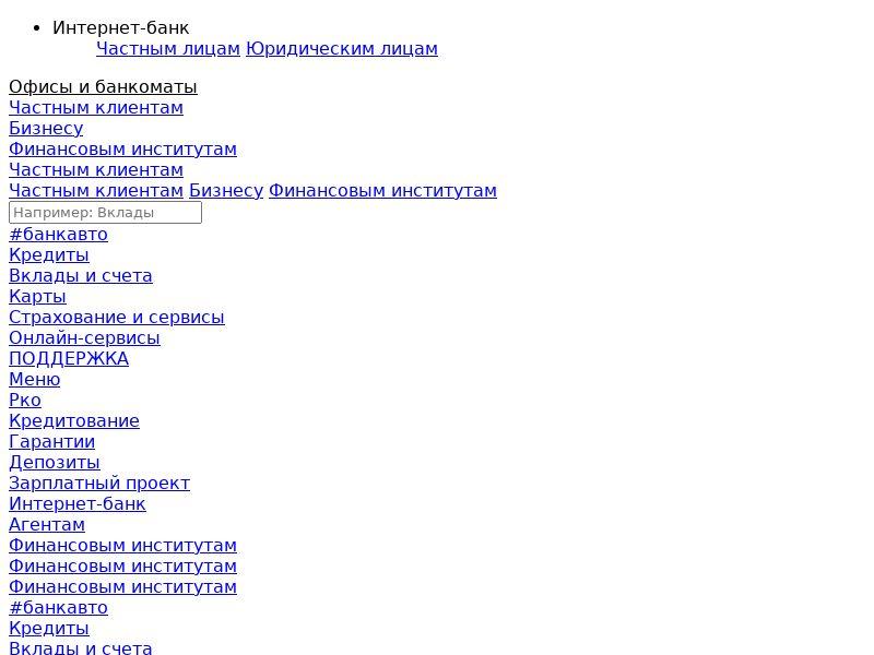 rgsbank.ru
