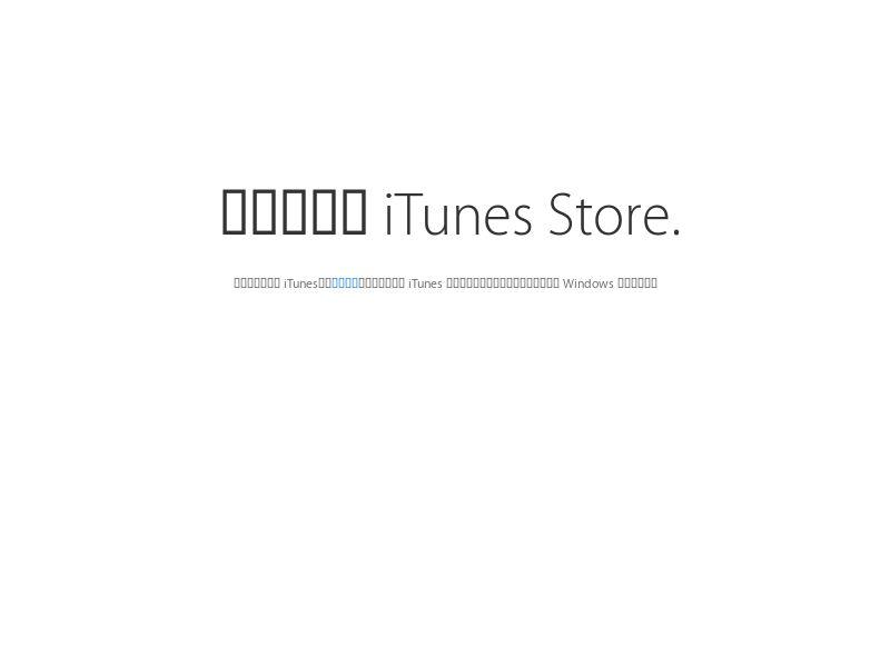LF Mall iOS KR (CPR)