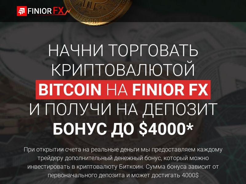 Finiorfx CPA RU speakers