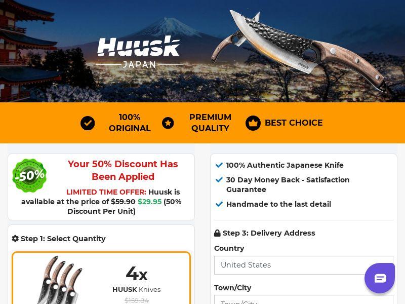 Huusk Handmade Knives SS - US/INTL (No Brand Bidding)