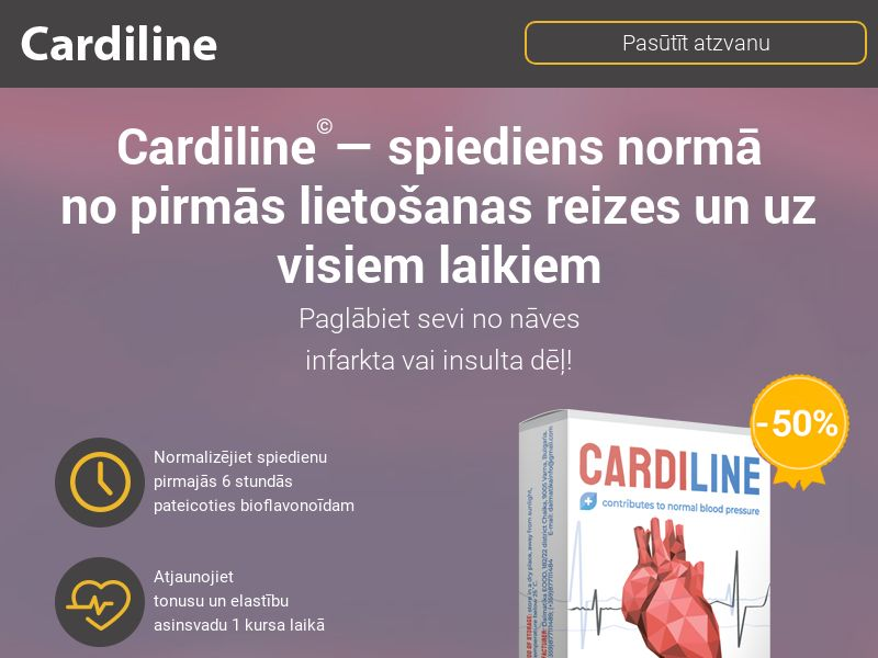 Cardiline LV - pressure stabilizing product