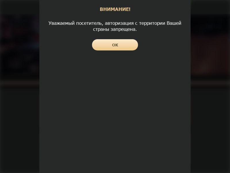 Rox casino RS 3 countries (no minus)