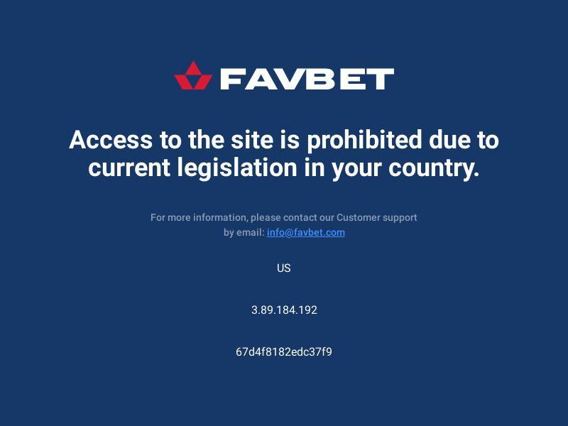 Favbet (Favorit) Betting UA   for CAPPERS, BL 5   - main