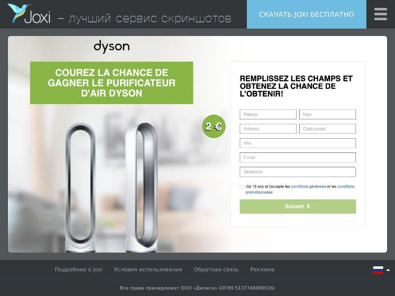 WEB/MOB DysonAirPurifier /FR