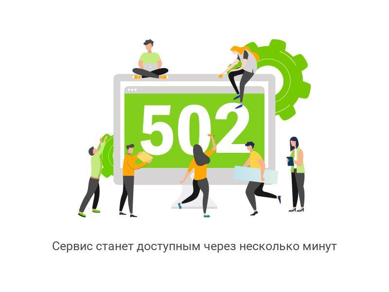 moneyman (moneyman.ru)