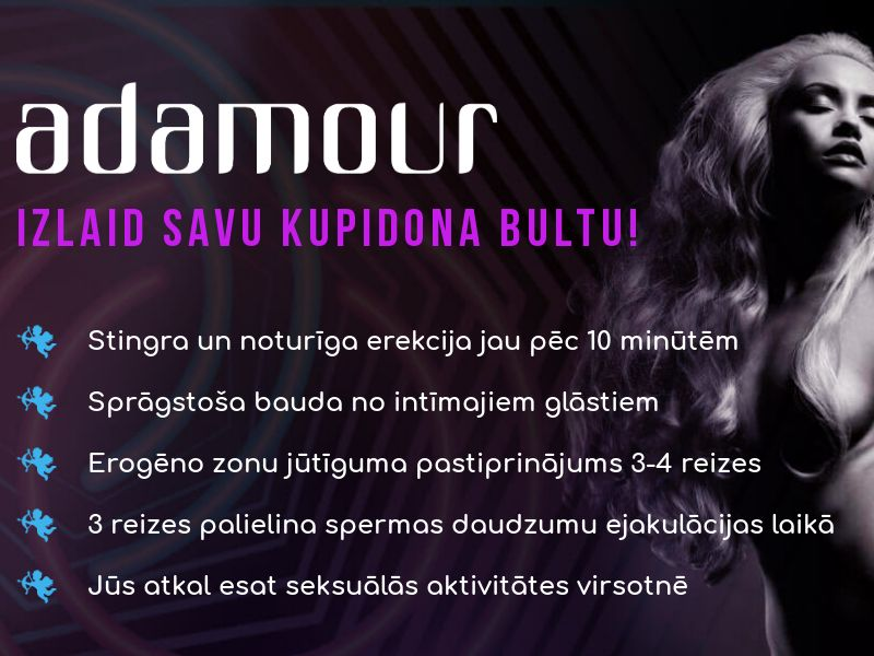 Adamour LV - potency treatment product