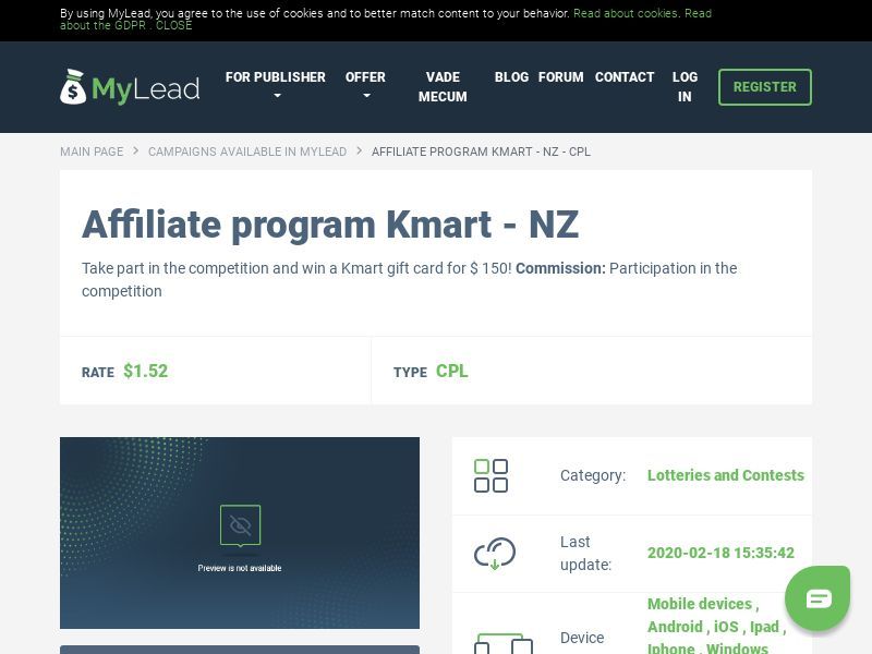 Kmart - NZ (NZ), [CPL], Lotteries and Contests, Single Opt-In, paypal, survey, gift, gift card, free, amazon