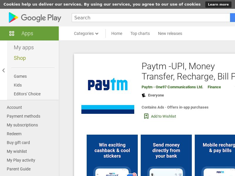 Paytm - Android - IN (CPT=transaction)