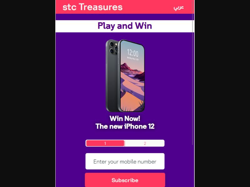 4786 | BH | Pin submit | STC Bahrain | Mainstream | Sweepstakes