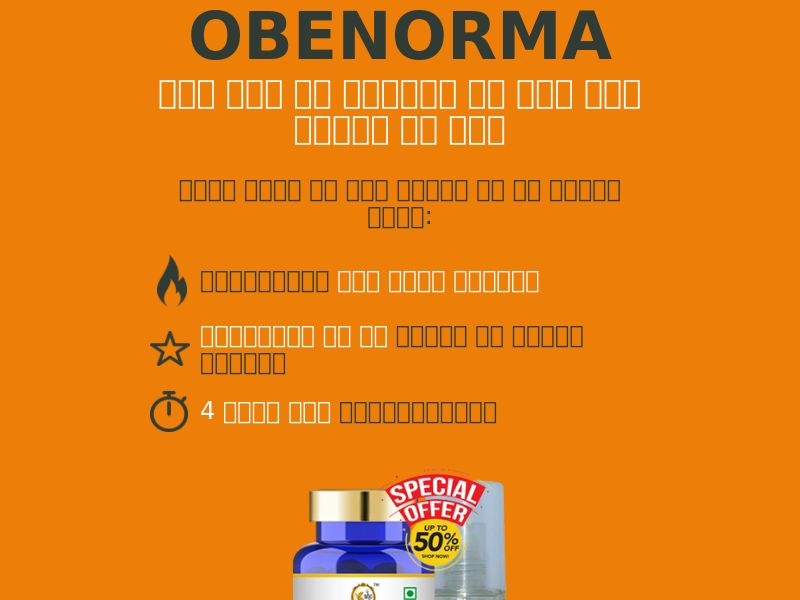 OBENORMA Tablet - COD - [IN]
