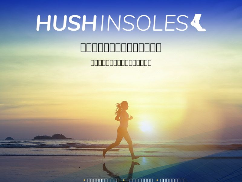 Hushinsoles LP01 - Trad Chinese