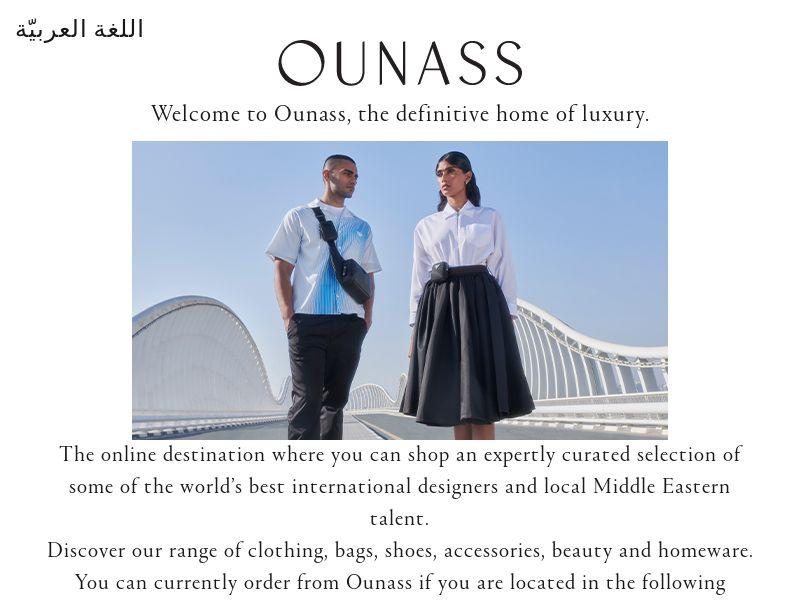 Ounass_AE_SA_QA_OM_KW_BH