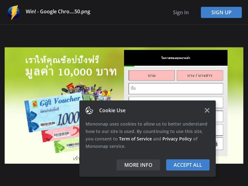 Thailand (TH) - 10000Baht Big-C Gift Card (Responsive)