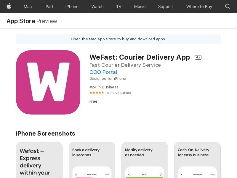 WeFast iOS IN CIty Targeting