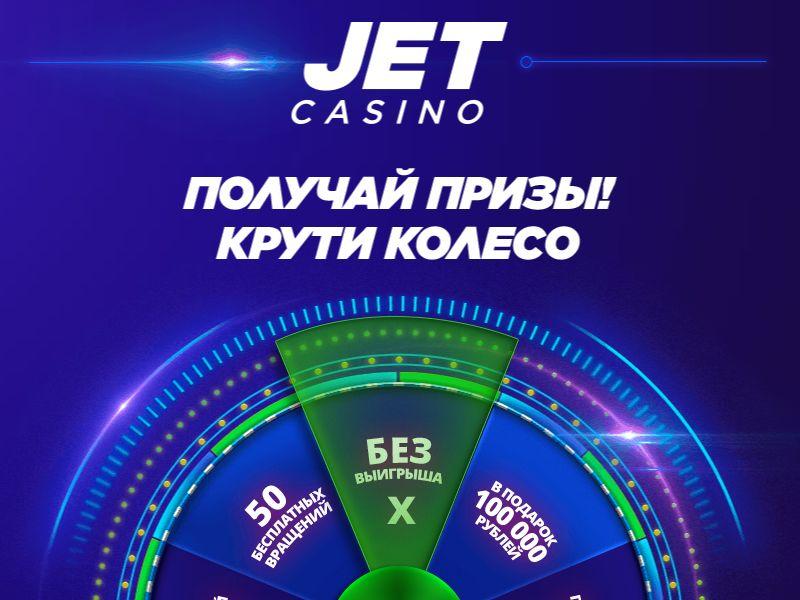 Jet Casino - Wheel - Android App, Facebook, Viber - UA