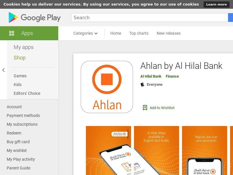 Ahlan by Al Hilal Bank AND AE