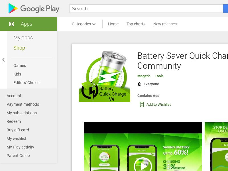 BatterySaver - Android (IE) (CPI) (GAID) (App Name) (Incent)