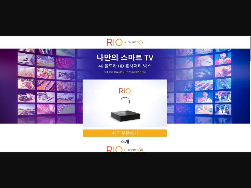 Rio - Smart TV 123 - Korean Video page - SS - [KR]