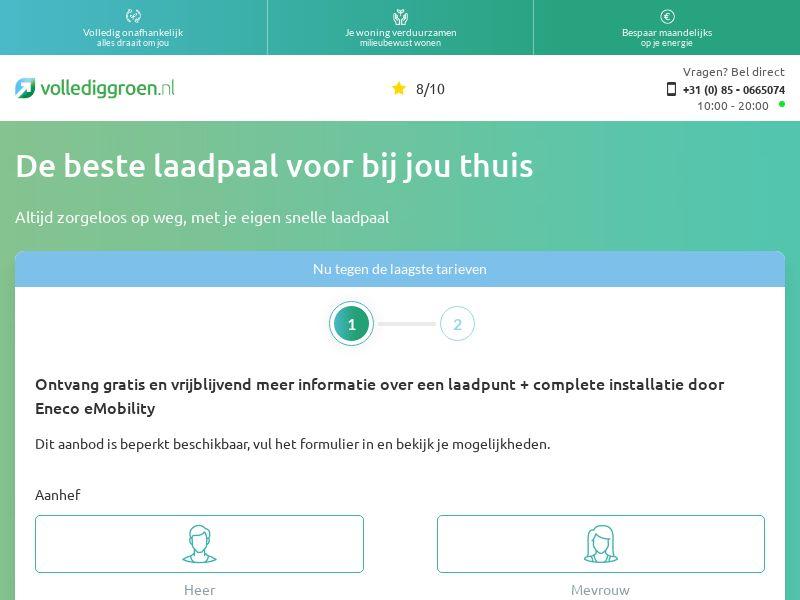 FullGreen - Car Charging Station [NL] (Email,Banner,Social,Native,PPC,SEO) - CPL