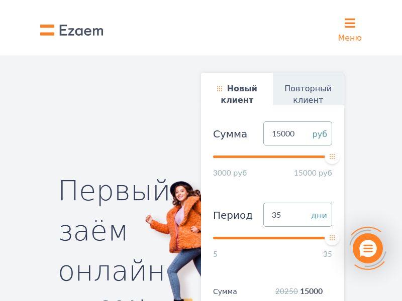 ezaem (ezaem.ru)