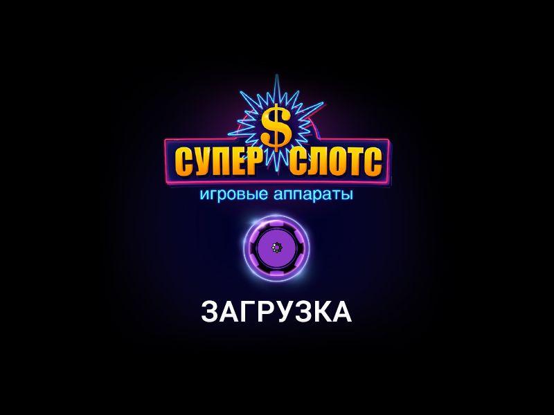 Super Slots | FB/Apps | RU (CPA)